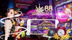 918Kiss Winpalace8