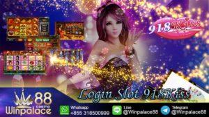 Login Slot 918Kiss | Link Download 918Kiss APK