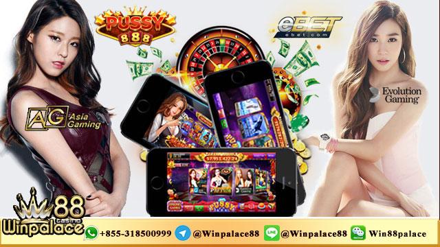 Download Aplikasi Pussy888   Slot 918Kiss