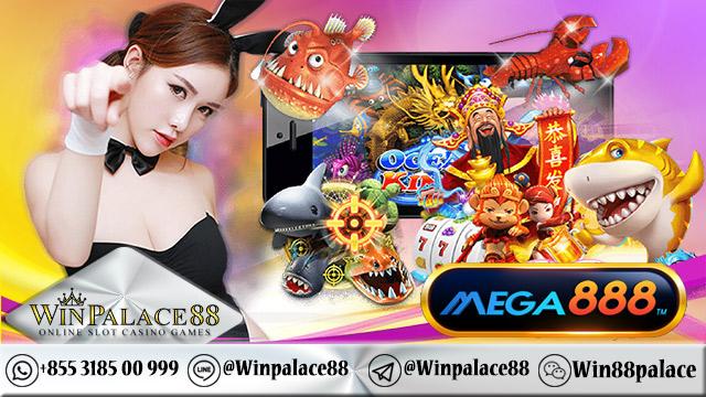 Daftar Slot Mega888 Casino