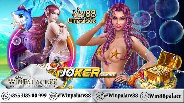 Joker123 Deposit Pulsa | Agen Joker123
